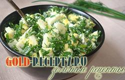 Салат с зеленым луком рецепты с фото салатов быстрых, вкусных и полезных