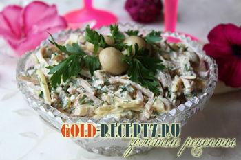 Салат с ветчиной и сыром с грибами