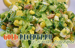 Салат с кукурузой  и огурцами «Вкусный»