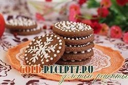 """Шоколадное печенье """"Бусинка"""", пошаговый рецепт с фото"""