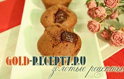 Шоколадные кексы в формочках рецепт с фото