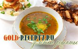 Суп из сушеных белых грибов рецепт с фото