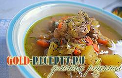 Суп из тыквы, рецепт приготовления с фото