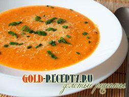 Суп-пюре из тыквы рецепты вкусного тыквенного супа-пюре