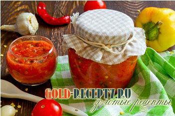 Сырая аджика, рецепт с фото