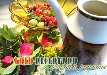 Травяные чаи для иммунитета, как правильно заварить травяной чай