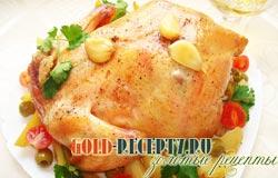 Курица в духовке целиком, рецепт запеченной курицы целиком в духовке