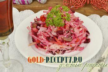 Винегрет рецепт с репой и фасолью