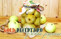 Яблоки в сиропе на зиму рецепт консервированных яблок
