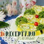 Яичный рулет с творожным сыром и слабосоленой семгой