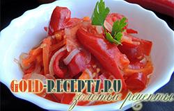 Салат из перца на зиму, рецепт закусочного салата из болгарского перца