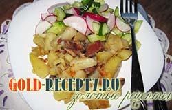 Жареная картошка с грибами рецепты приготовления с фото