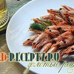 Жареные креветки в остро-сладком соусе рецепт с фото пошагово
